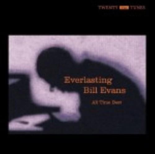 【中古】エヴァーラスティング〜ビル・エヴァンス〜オールタイム・ベスト(完全生産限定盤)/ビル・エヴァンス
