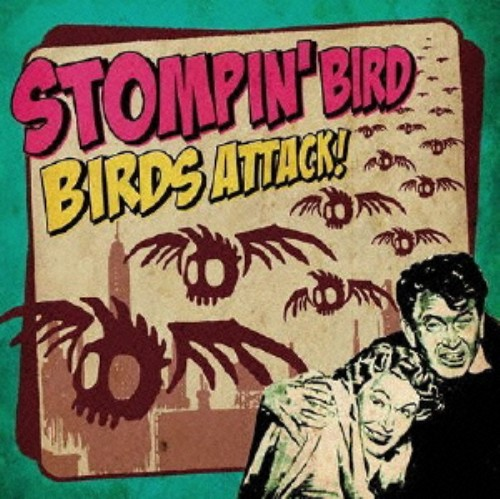 【中古】BIRDS ATTACK!/STOMPIN'BIRD