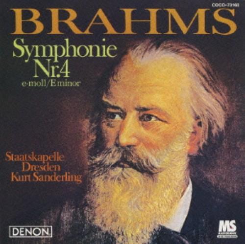 【中古】ブラームス:交響曲第4番/ザンデルリンク