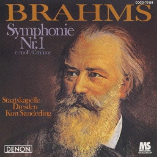 【中古】ブラームス:交響曲第1番/ザンデルリンク
