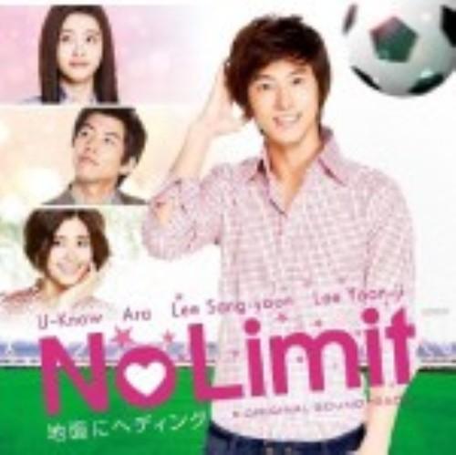【中古】No Limit 〜地面にヘディング〜 オリジナル・サウンドトラック(DVD付)/サントラ