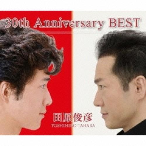 【中古】30th Anniversary BEST(DVD付)/田原俊彦