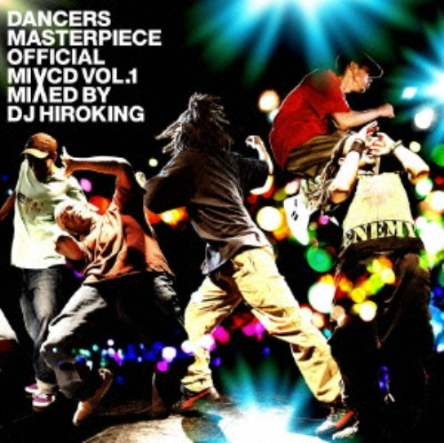 【中古】ダンサーズ・マスターピース・オフィシャル・ミックスCD:ミックスド・バイ・DJ Hiroking/オムニバス