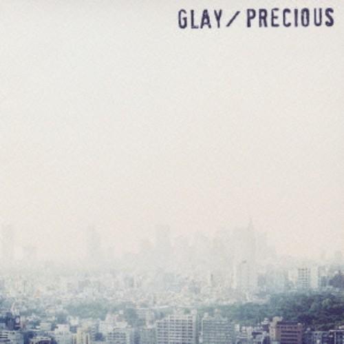 【中古】Precious(初回生産限定盤)(DVD付)/GLAY