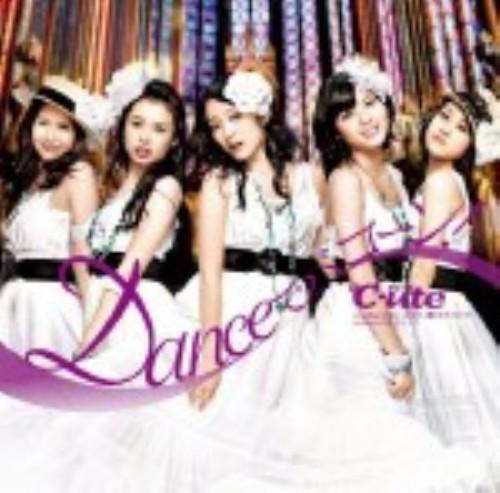 【中古】Danceでバコーン!(初回生産限定盤B)(DVD付)/℃−ute