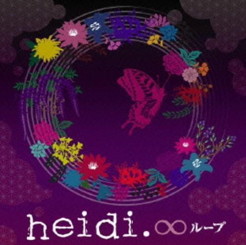 【中古】∞ループ(初回限定盤)(DVD付)/heidi.