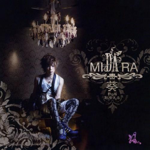 【中古】MI DA RA/葵 from 彩冷える