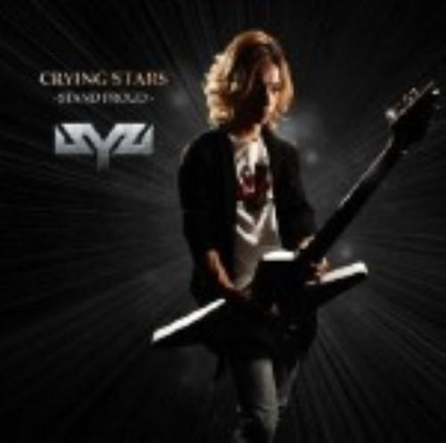 【中古】CRYING STARS〜STAND PROUD!〜/Syu