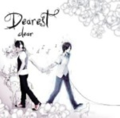 【中古】dearest/clear