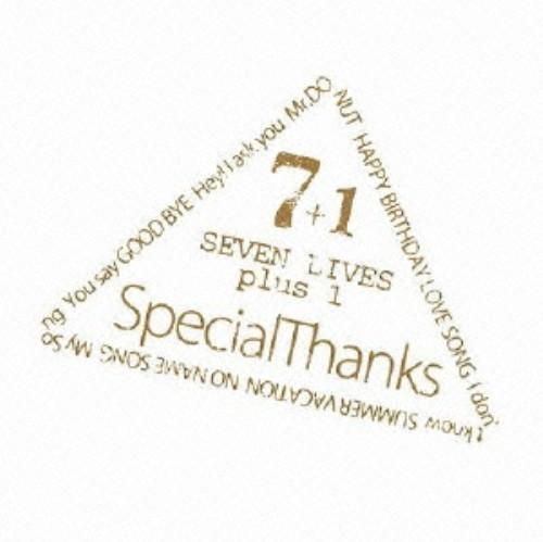 【中古】SEVEN LIVES plus 1(完全生産限定盤)/SpecialThanks