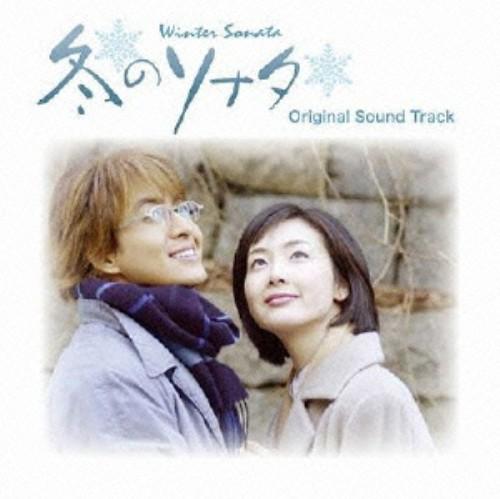 【中古】韓国ドラマ 冬のソナタ オリジナルサウンドトラック(DVD付)/TVサントラ