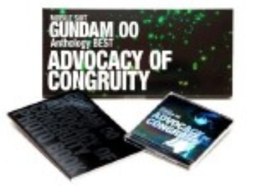 【中古】機動戦士ガンダムOO Anthology BEST ADVOCACY OF CONGRUITY/オムニバス