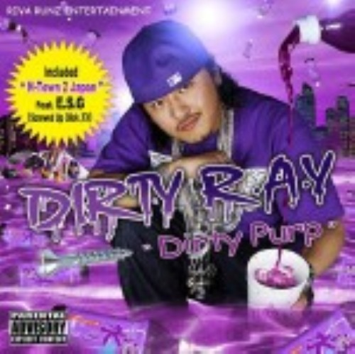 【中古】Dirty Purp(DVD付)/DIRTY RAY