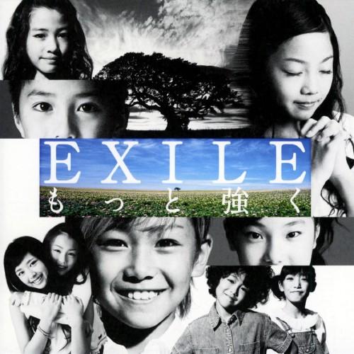 【中古】もっと強く/EXILE
