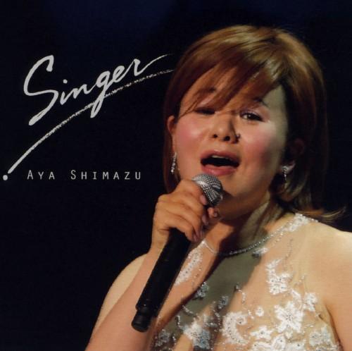 【中古】Singer/島津亜矢