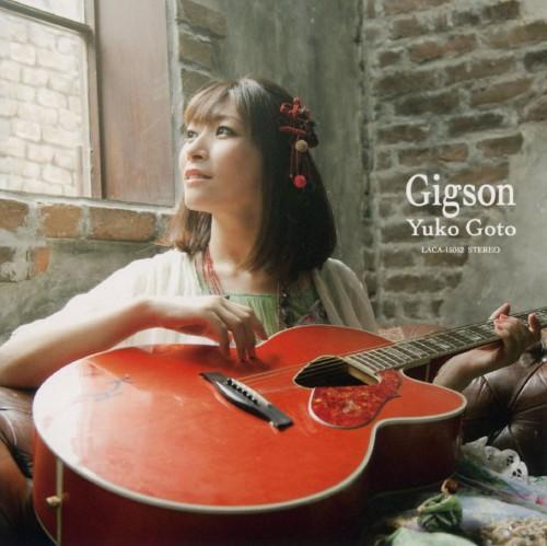 【中古】Gigson/後藤邑子