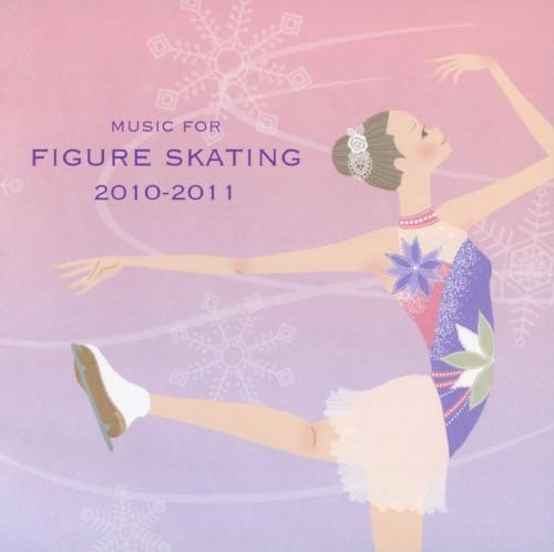 【中古】最新!フィギュア・スケート・ミュージック 2010〜2011/オムニバス