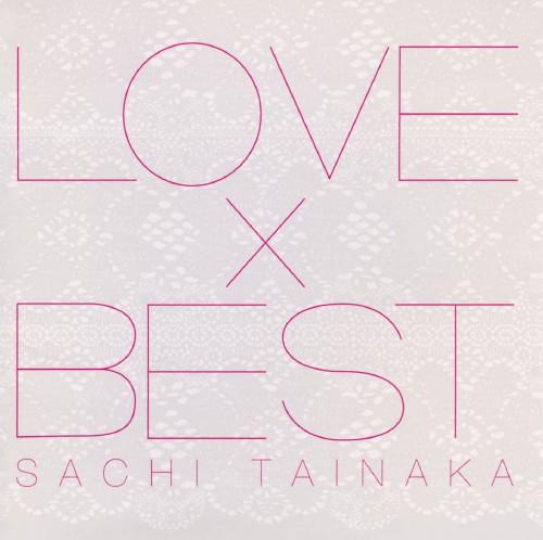 【中古】LOVE×BEST/タイナカサチ