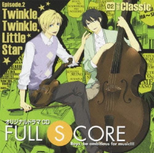 【中古】FULL SCORE 02−side Classic−/アニメ・ドラマCD