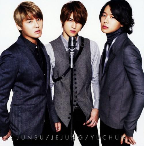 【中古】The・・・(DVD付)/JUNSU/JEJUNG/YUCHUN