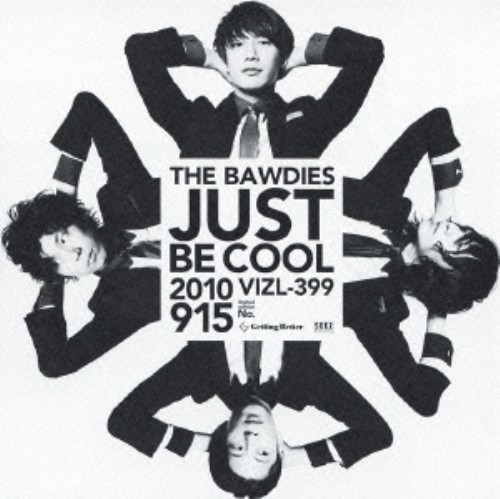 【中古】JUST BE COOL(初回限定盤)(DVD付)/THE BAWDIES