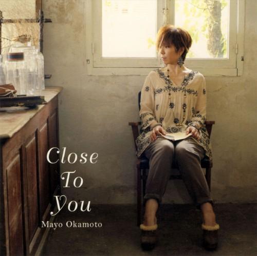【中古】Close to you/岡本真夜