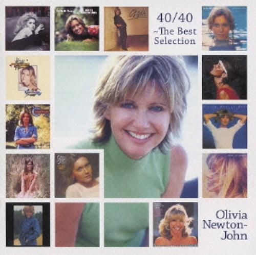 【中古】オリビア・ニュートン・ジョン 40/40〜ベスト・セレクション(初回限定特別価格盤)/オリビア・ニュートン・ジョン