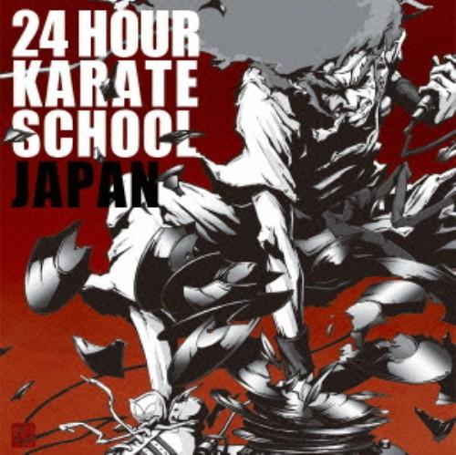 【中古】24 HOUR KARATE SCHOOL JAPAN/オムニバス