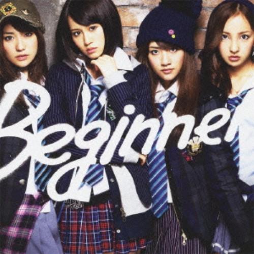 【中古】Beginner(Type−A)(初回完全限定生産盤)(DVD付)/AKB48