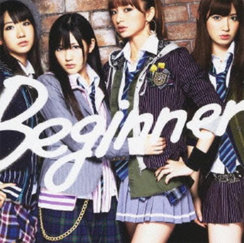 【中古】Beginner(初回完全限定生産盤)(DVD付)(Type−B)/AKB48