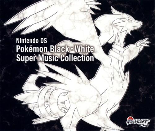 【中古】ニンテンドーDS「ポケットモンスターブラック・ホワイト」スーパーミュージックコレクション/ゲームミュージック