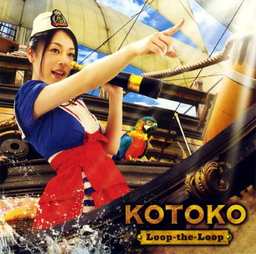 【中古】Loop−the−Loop/KOTOKO