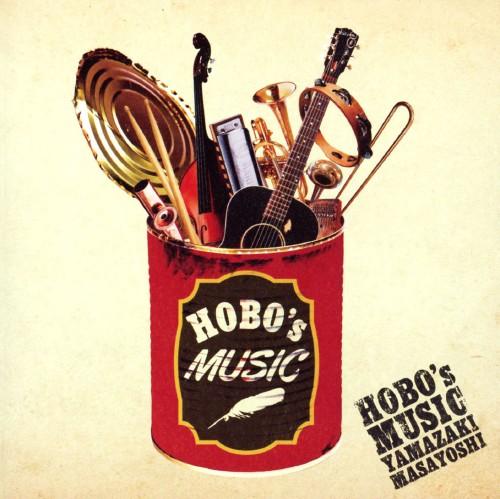 【中古】HOBO's MUSIC(初回限定盤)(DVD付)/山崎まさよし