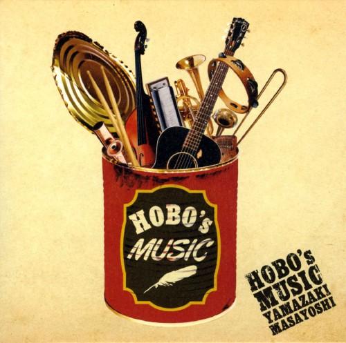 【中古】HOBO's MUSIC/山崎まさよし