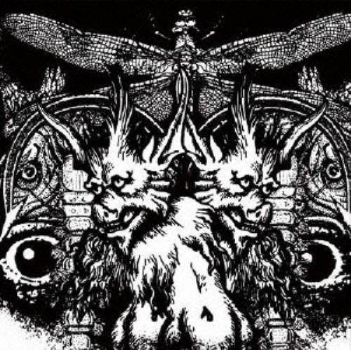 【中古】魂の咆哮/アーリー・グレイブス