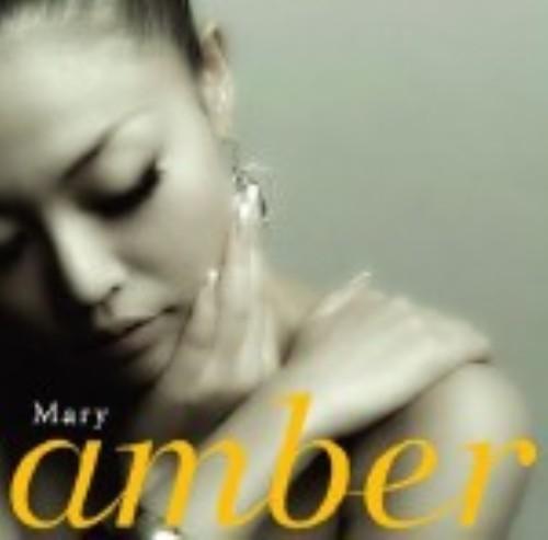 【中古】amber/Mary