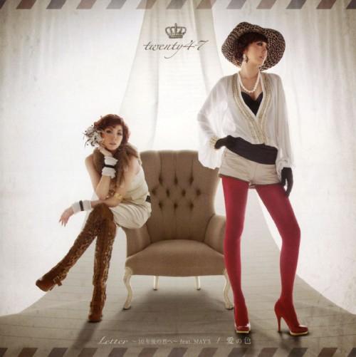 【中古】Letter〜10年後の君へ〜feat. MAY'S/愛の色/twenty4−7