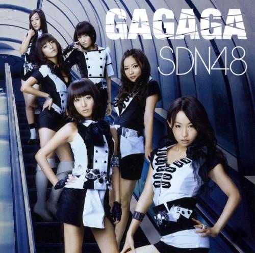 【中古】GAGAGA(DVD付)(B)/SDN48