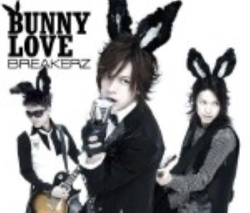 【中古】BUNNY LOVE/REAL LOVE 2010(初回限定盤A)(DVD付)/BREAKERZ