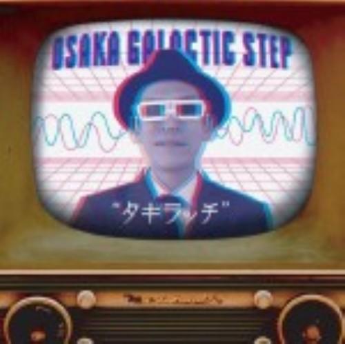 【中古】OSAKA GALACTIC STEP/タキラッチ