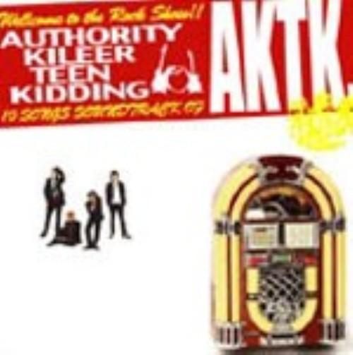 【中古】Authority Killer Teen Kidding/アカツキ.