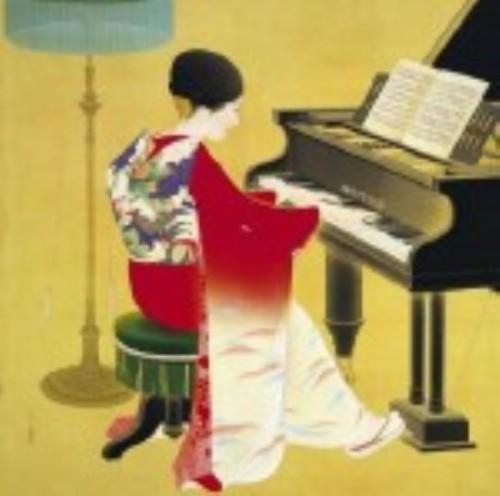 【中古】Kimonos/Kimonos