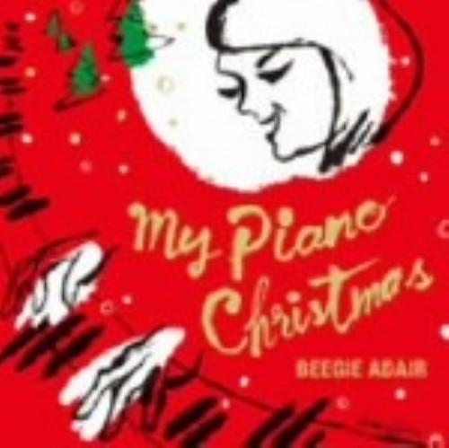 【中古】マイ・ピアノ・クリスマス/ビージー・アデール