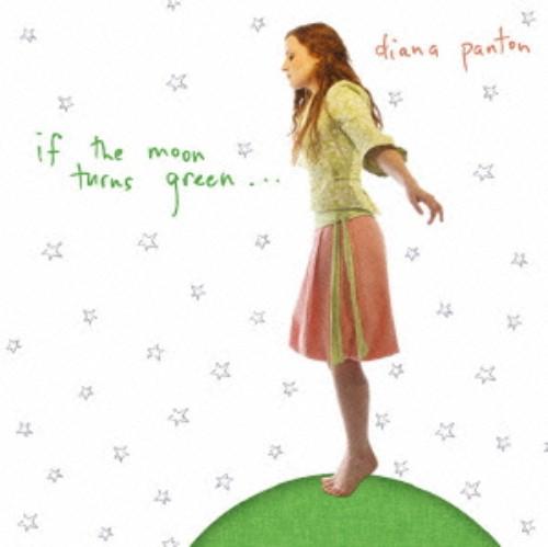 【中古】ムーンライト・セレナーデ〜月と星のうた/ダイアナ・パントン