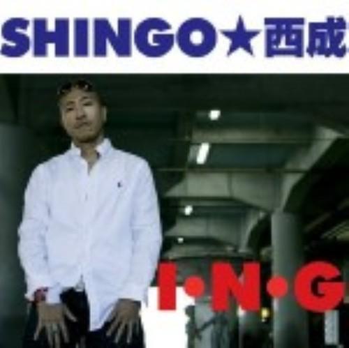 【中古】I・N・G/SHINGO☆西成