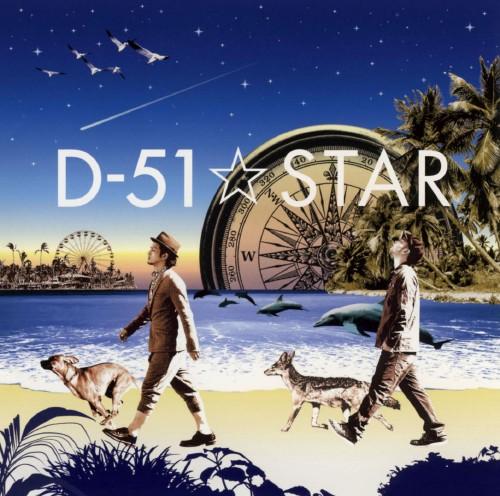 【中古】STAR/D−51