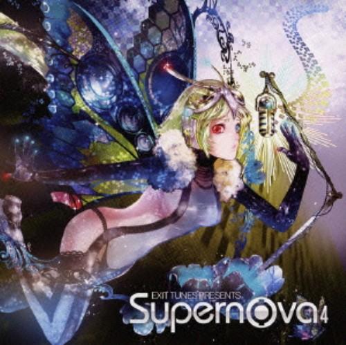 【中古】EXIT TUNES PRESENTS Supernova 4/オムニバス