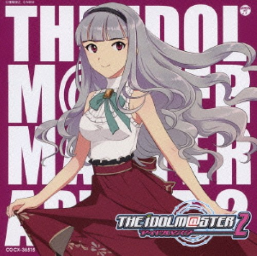 【中古】THE IDOLM@STER MASTER ARTIST 2 −FIRST SEASON− 06 四条貴音/原由実(四条貴音)