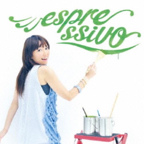 【中古】espressivo/橋本みゆき