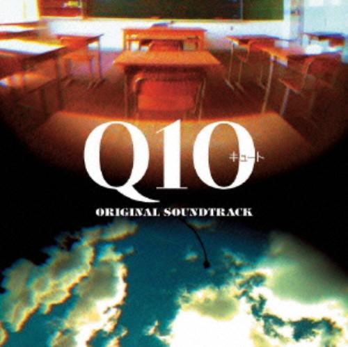 【中古】Q10 オリジナル・サウンドトラック/TVサントラ